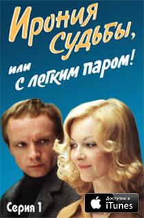 Сайт фгуп киноконцерн мосфильм