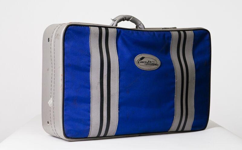 Сумки чемоданы коробки 2b7a5d9ced2