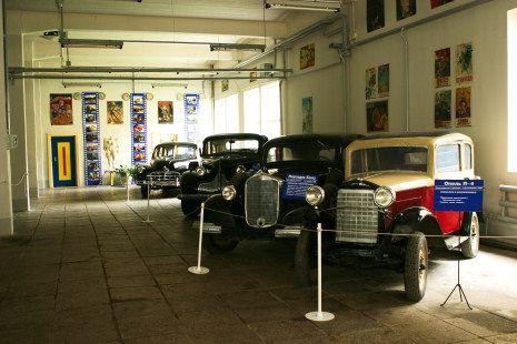 Аренда офиса в музей киноконцерна москвы работа в менеджером по аренде недвижимости коммерческой