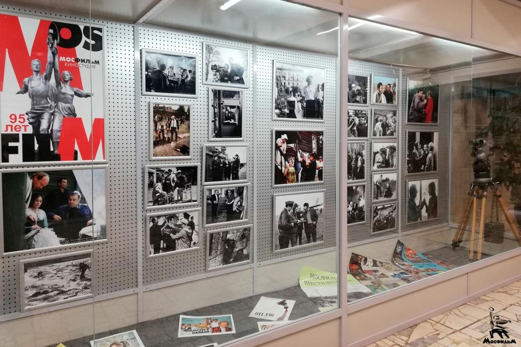 Тематическая выставка к 95-летию «Мосфильма»